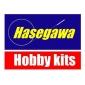 Dostawa modeli Hasegawy - luty 2018