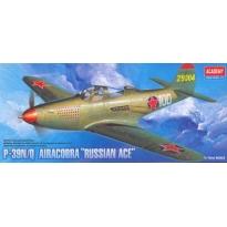 P-39 N/Q Airacobra (1:72)