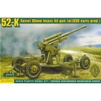 52-K Soviet 85mm heavy AA gun (m.1939 early prod.) (1:72)