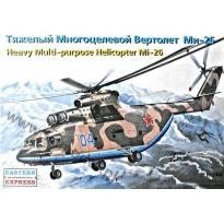 Mi-26T (1:144)