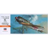 """Nakajima Ki 43-II Hayabusa """"Oscar""""(A1) (1:72)"""