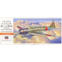 Nakajima B5N2 Kate (A7) (1:72)