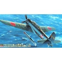 Nakajima B6N2 Carrier Attack Bomber Tenzan (Jill) Type 12 (1:48)