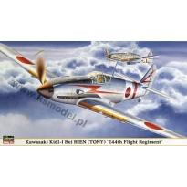 """Kawasaki Ki61-I Hei Hien (Tony) """"244th Flight Regiment"""" (1:48)"""