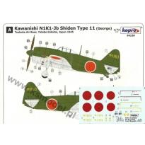 Kawanishi N1K1-Jb Shiden Type 11 (George) (1:72)
