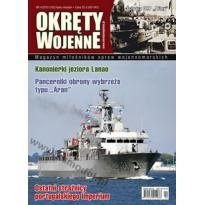 Okręty Wojenne 102 (4/2010)