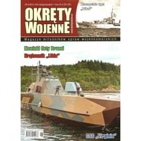 Okręty Wojenne 104 (6/2010)