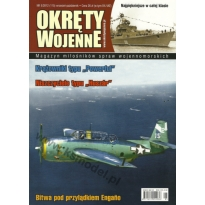 Okręty Wojenne 115 (5/2012)
