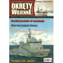 Okręty Wojenne 116 (6/2012)