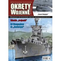 Okręty Wojenne 118 (2/2013)