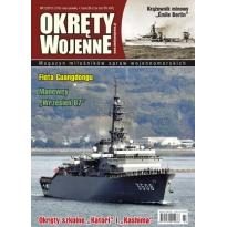 Okręty Wojenne 119 (3/2013)