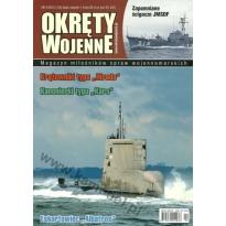 Okręty Wojenne 120 (4/2013)