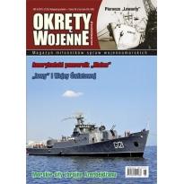Okręty Wojenne 122 (6/2013)