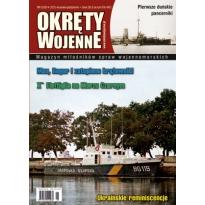 Okręty Wojenne 127 (5/2014)