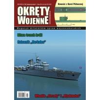 Okręty Wojenne 128 (6/2014)