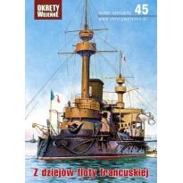 Z dziejów floty francuskiej