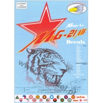MiG-21 MF Complete (Vol. I + Vol. II) (1:48)