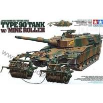 JGSDF Type 90 Tank w/ Mine Roller (1:35)
