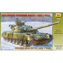Russian Tank T-80UD (1:35)