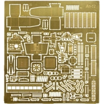 An-12 CUB ( interior + exterior) Photo Etched update set for Roden kit (1:72)