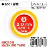 Micron Masking Tape 2,0 mm