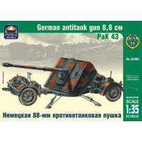 German antitank gun 8.8 cm PaK 43 (1:35)