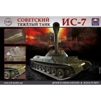 IS-7 Russian heavy tank + Resin & PE Parts (1:35)