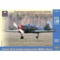 Yakovlev Yak-52 Aerobatic Training aircraft, DOSAAF of Russia (1:48)