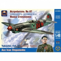 Yakovlev Yak-9T Russian fighter Ace Ivan Stepanenko (1:48)