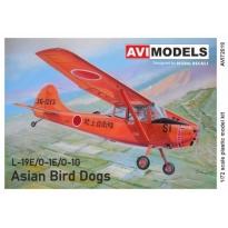 L19E/O-1E/O-1G Asian Bird Dogs (1:72)
