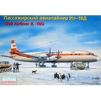 Ilyushin IL-18D Aeroflot Polar Aviation / Domodedovo (1:144)