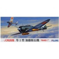 Nakajima Ki43 I Hayabusa (Katou) (1:72)