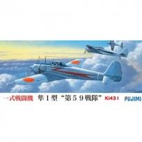 Nakajima Ki43 I Hayabusa (59 F.G.) (1:72)