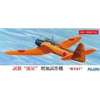 IJA Prototype B7A1 Ryusei Grace (1:72)