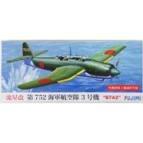"""Ryusei B7A2 Kai """"752 Air Corps Unit 3"""" (1:72)"""