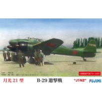 Nakajima J1N2 Model 21 Gekko (1:72)
