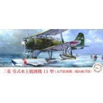 Mitsubishi F1M2 Pete (Battleship Nagato / Tateyama Air Squadron) (1:72)