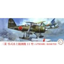 Mitsubishi F1M2 Model 11 (Nagato-Based Plane/Kashima Air Corps) (1:72)