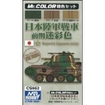 MR Color Japanese Tank Color (WW II) - Zestaw 3 farb o poj.10 ml