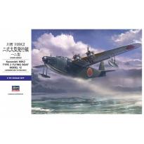 Kawanishi H8K2 type 2 Flying Boat model 12 (Japanese Flying Boat) (1:72)