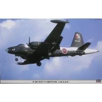 """P-2H (P2V-7) Neptune """"J.M.S.D.F."""" (1:72)"""