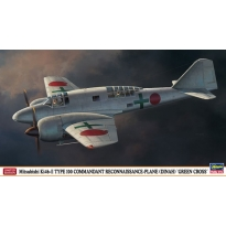 "Ki-46-II Type 100 ""Green Cross"" (1:72)"