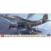 Kawanishi E7K1 Type 94 Model 1 Reconnaissance Seaplane Kamui w/Catapult - Limited Edition (1:72)
