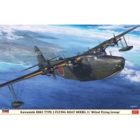 "Kawanishi H8K1 Type 2 Flying Boat Model 11 ""802nd Flying Group"" - Limited Edition (1:72)"