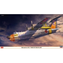 "Shinmeiwa SS-2 ""Rescue Flyingboat"" - Limited Edition  (1:72)"