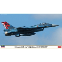 "Mitsubishi F-2A ""3SQ 60th years Anniversary"" - Limited Edition  (1:72)"