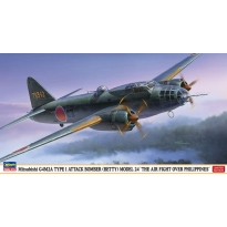 "Mitsubishi G4M2A TYPE 1 ATTACK BOMBER (BETTY) MODEL 24 ""THE AIR FIGHT OVER PHILIPPINES ""  (1:72)"