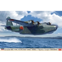 "Kawanishi H8K1 TYPE 2 FLYING BOAT (EMILY) MODEL 11 ""Dignitary transport SHIKISHIMA"" (1:72)"