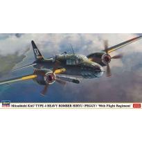 "Mitsubishi Ki67 TYPE 4 HEAVY BOMBER HIRYU (PEGGY) ""98th Flight Regiment"" (1:72)"