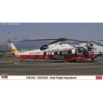 "Sikorsky UH-60J ""JMSDF Air Development Squadron 72"" (1:72)"